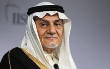 """""""تركي الفيصل"""": العراق سُلِّم بثمن بخس ويجب مواجهة دور إيران التخريبي في سوريا ولبنان واليمن"""