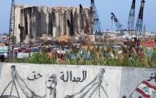 """ما سر عرقلة """"حـزب الله"""" والطبقة السياسية للتحقيق بانفجار مرفأ بيروت؟"""