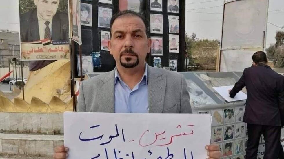 الناشط العراقي إيهاب الوزني الذي اغتاله مسلحون في كربلاء