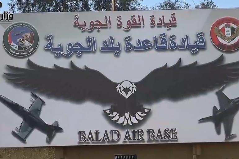 هجوم بثلاثة صواريخ كاتيوشا استهدف قاعدة بلد الجوية بمحافظة صلاح الدين والتي كانت تستضيف متعاقدين أمريكيين